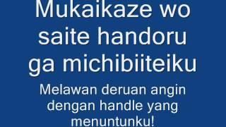 line sukima switch lyrics dan terjemahan bahasa indonesia