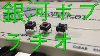 解説記事はこちら。 http://d.hatena.ne.jp/coldplayer/20130311.