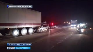 Фура протащила «Ладу» два километра после аварии в Башкирии