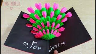 Easy ! Beautiful Handmade Birthday card idea | DIY mother's day card!