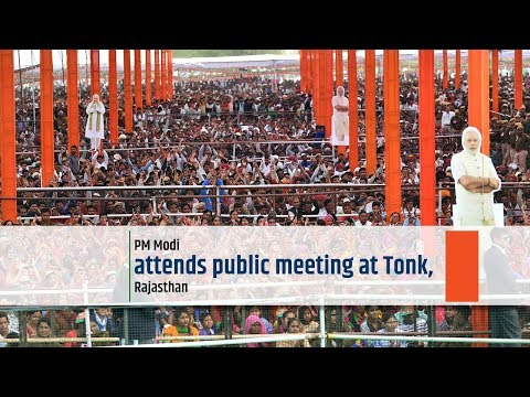 PM Modi attends public meeting at Tonk, Rajasthan