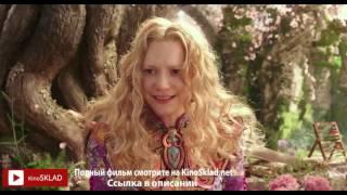 Алиса в Зазеркалье Спасти Шляпника -новый трейлер!