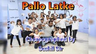Pallo Latke|| Saadi Mein Zaroor Aana|| Sushil Sir||