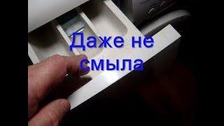 видео Чем заменить кондиционер в стиральной машине