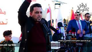 الشاعر نهاد الخيكاني مهرجان قصة وطن الرمادي