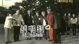 011222 Shinhwa 神話 明星生存約會聖誕特輯Part1[中字]