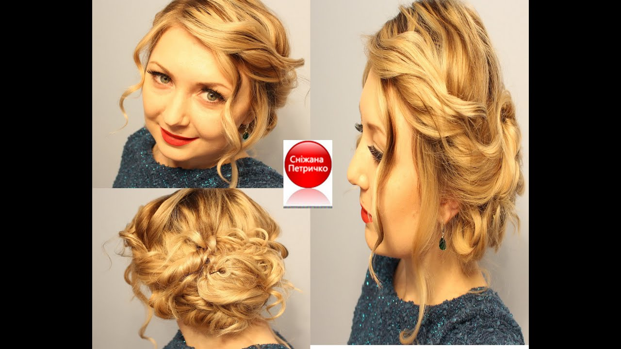 Holiday Hair Tutorial For Christmas New Year ❤ Cute Easy CURLY