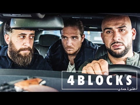 4 Blocks TRAILER