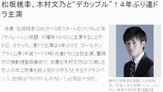 馬刺しの本場熊本よりお取り寄せ・馬肉専門店【菅乃屋】 http://px.a8.n...