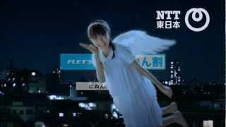 NTT東日本 http://www.ntt-east.co.jp/ NTT東日本 https://www.youtube....