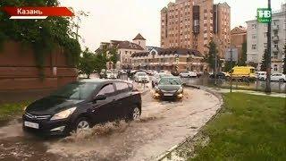 На Казань обрушился сильный ливень: затопленные улицы, босые пешеходы, на дорогах пробки | ТНВ