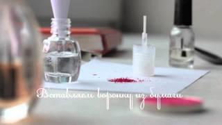 Как сделать лак для ногтей в домашних условиях