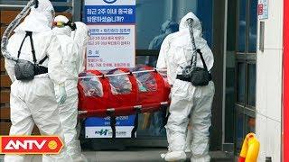 Đà Nẵng: Có 2 ca mới nhập viện nghi mắc Covid-19 | ANTV