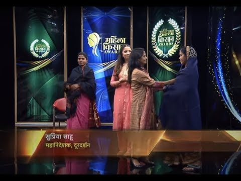 Mahila Kisan Awards - Episode 16