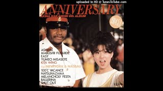 Akina Nakamori - Ballerina Pista Nro 9 del album ANNIVERSARY Like y...