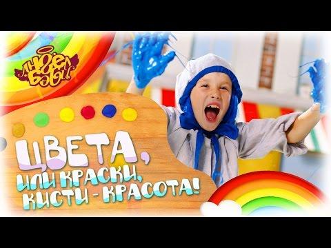 Ласковый и ранимый Владлен Бирюков (видео)