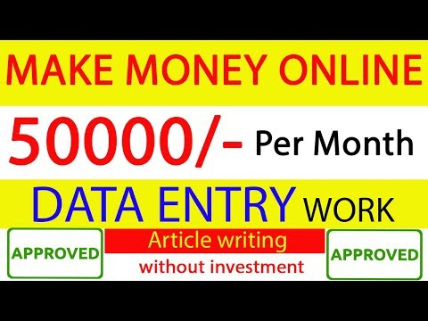 Online Data Entry Work 40000/- 50000/- Per Month | 100% Real