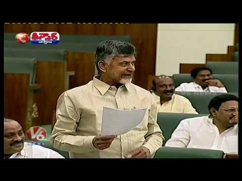 AP CM Jagan Vs Chandrababu, Powerfull Dialogues In Assembly Session | Teenmaar News | V6 News