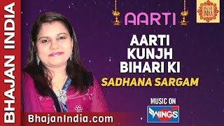 Aarti - Aarti Kunj Bihari ki - Sadhana Sargam - Best Aarti Collection By Bhajan India