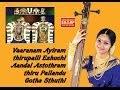 Download Thirupalli Ezhuchi Vaaranam Aayiram MP3 song and Music Video