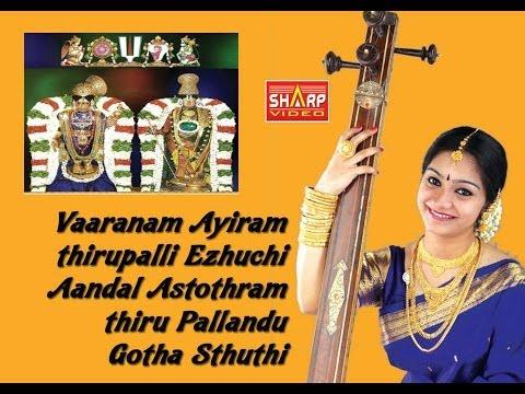 Thirupalli Ezhuchi Vaaranam Aayiram