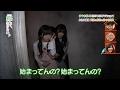 齊藤京子「始まってんの?」欅坂46 keyaki.CH HD の動画、YouTube動画。