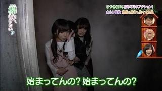 齊藤京子「始まってんの?」欅坂46 keyaki.CH HD 齊藤京子「始まってん...