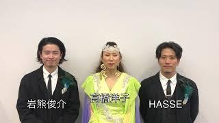 茨城総合物産音楽フェスティバル  5月25日出演:高橋洋子 thumbnail