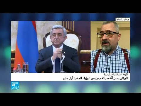 الاحتجاجات تتواصل في أرمينيا وموسكو بدأت تفرض نفسها وسيطا  - نشر قبل 2 ساعة