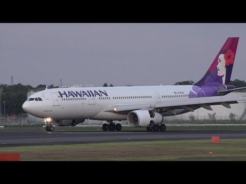 Hawaiian Airlines Airbus A330-200 N381HA Landing at NRT 34R