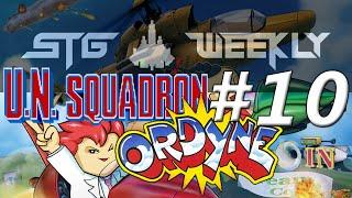 STG Weekly #10: U.N Squadron & Ordyne - players: Kaisero, RSR