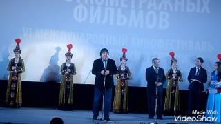 Открытие кинофестиваля
