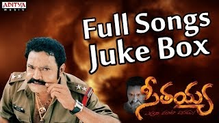Seethaiah (సీతయ్య) Telugu Movie Full Songs II  JukeBox II Hari Krishna, Simran, Soundarya