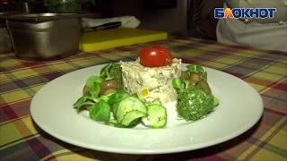 """Рецепт салата от шеф-повара ресторана """"Поляна"""""""