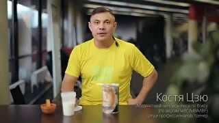 Костя Цзю готовит Energy Diet «Капучино», или вкусный способ похудеть, NL Products