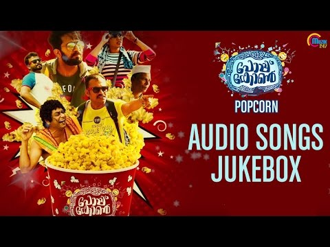Popcorn Malayalam Movie | Audio Songs Jukebox | Shine Tom Chacko, Soubin Shahir, Srinda Arhaan