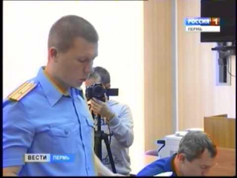 Руководство УК «Моторостроитель» арестовано