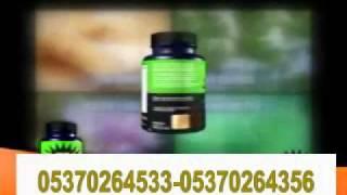 V-Pills Yetkili Satış, v-pills, vpills, resmi satış, orjinal v-pills