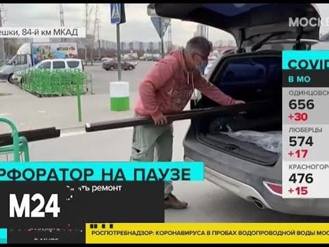 Москвичей просят отложить ремонт на время самоизоляции - Москва 24