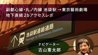 1/23〜2/1 モダンスイマーズ「悲しみよ、消えないでくれ」東京芸術劇場...