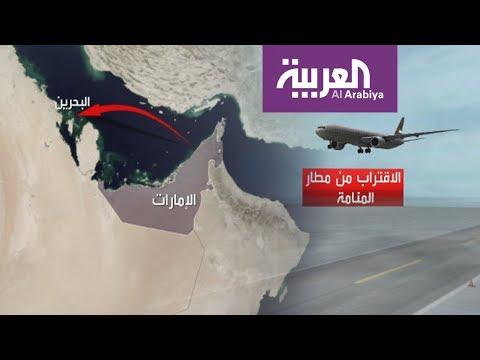 شكوك إماراتية باحتمال تكرار قطر اعتراض طائرات الإمارات العسكرية والمدنية مستقبلا  - نشر قبل 1 ساعة