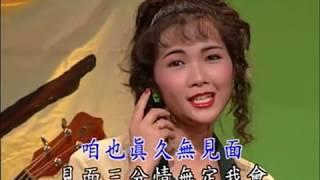 陳惠蓮【台語情調鋼琴】見面三分情
