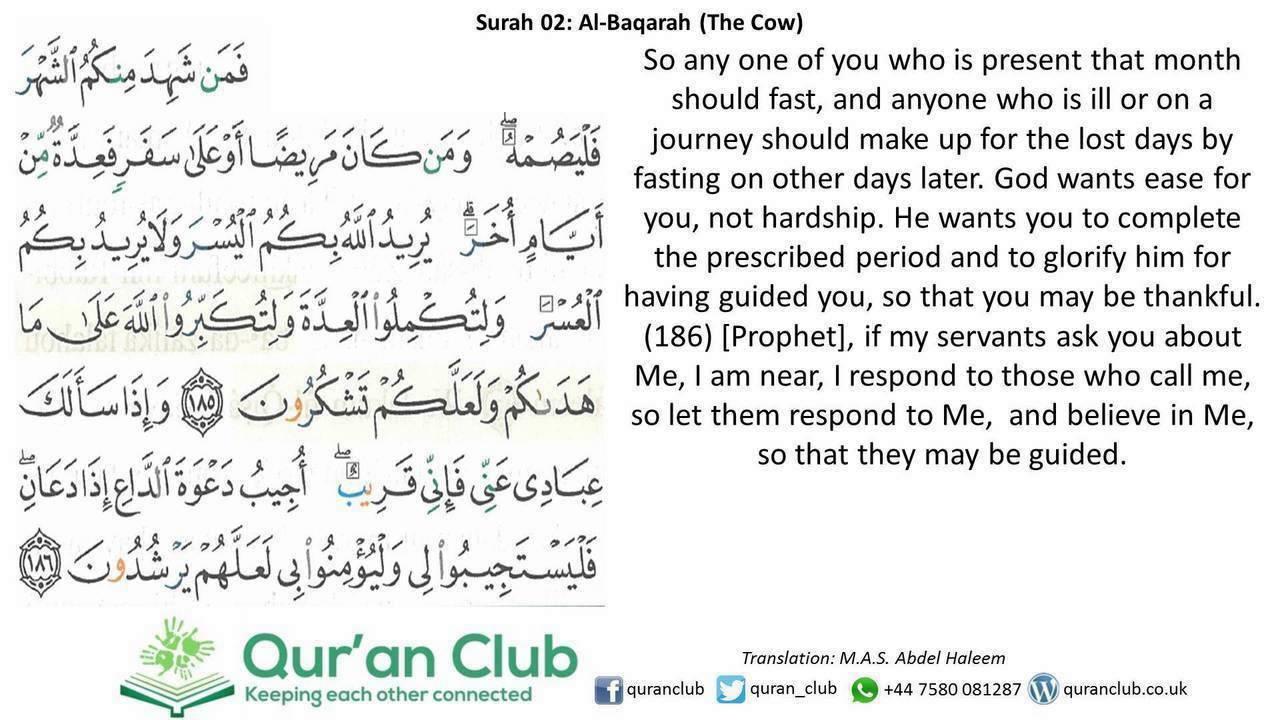 002 Al Baqarah 185 186 Mohammad Jibreel Youtube