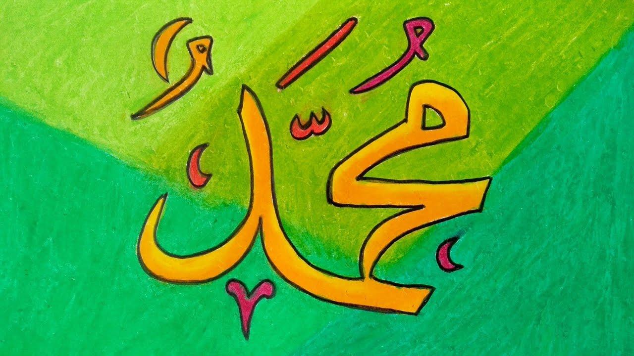 Cara Menulis Dan Mewarnai Kaligrafi Menulis Kaligrafi Menulis Kaligrafi Arab