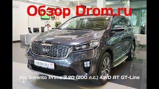 kia Sorento Prime 2018 2.2D (200 л.с.) 4WD AT Luxe - видеообзор