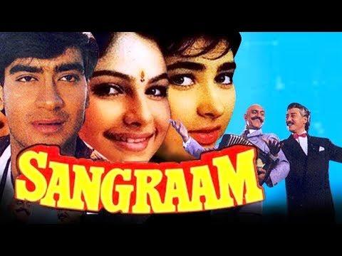 Аджай Девган-индийский фильм:Любовь-дар божий (1993г)