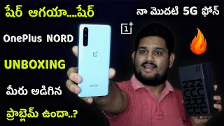 OnePlus NORD Unboxing & intial Impressions With Camera Samples ||Telugu