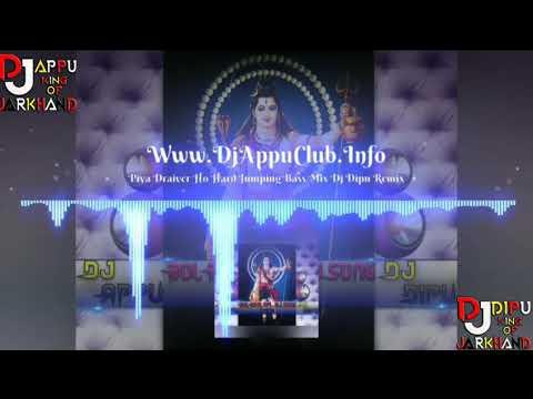 Piya Draiver Ho Hard Jumping Bass Mix Dj Dipu Remix