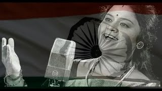 Gambar cover Vande Mataram (Full Version) Sangeeta Katti