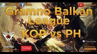 Gramno Balkan Liga - Kalu OP vs Power House